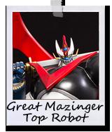 mazinger top gallery